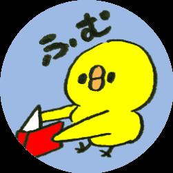 凡ノ極水(ぼんのきわみ)